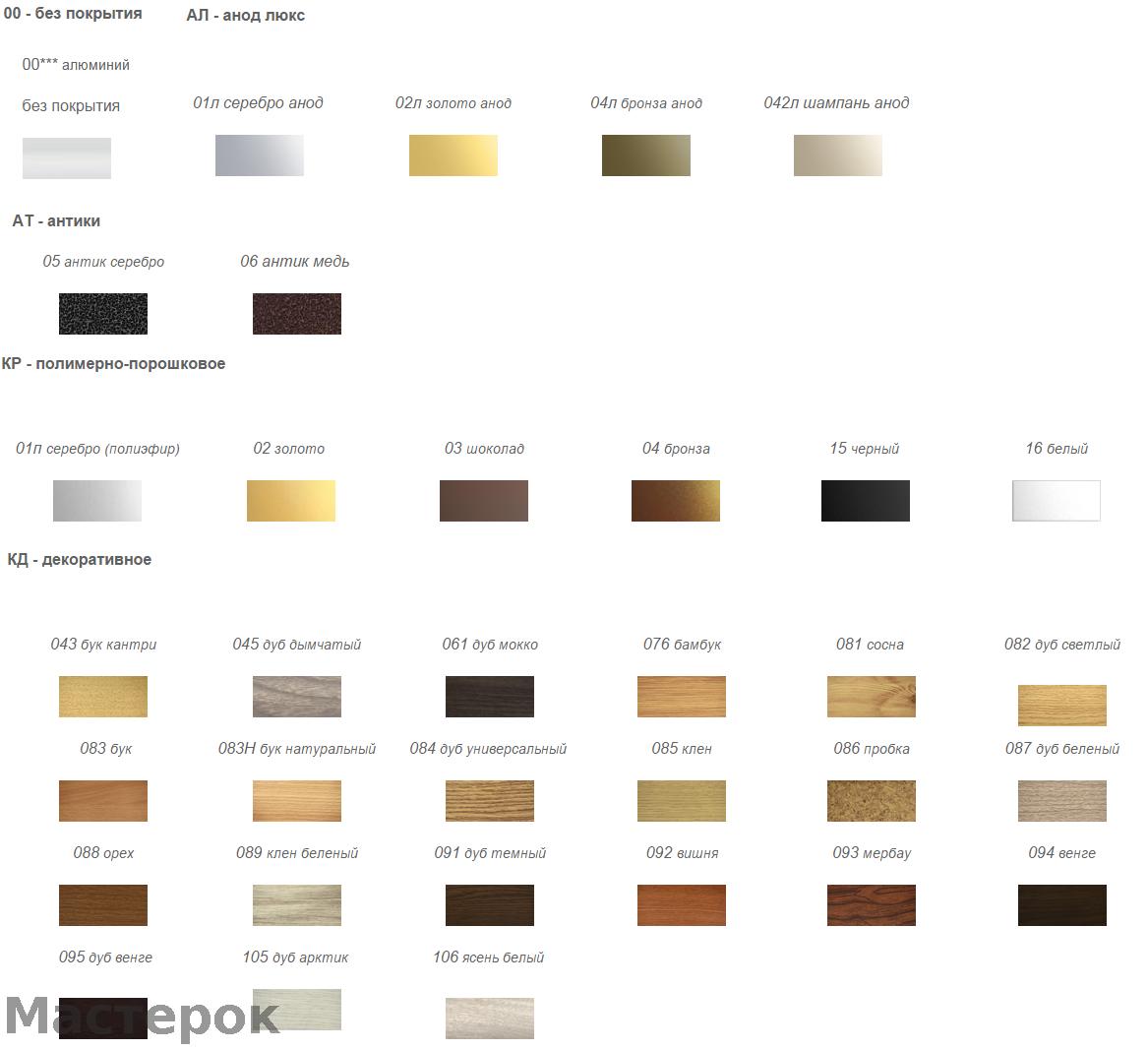 Картинки по запросу лука цветовая гамма