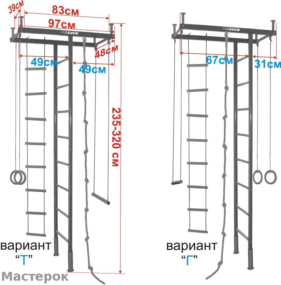 Как сделать шведскую стенку из дерева чертежи